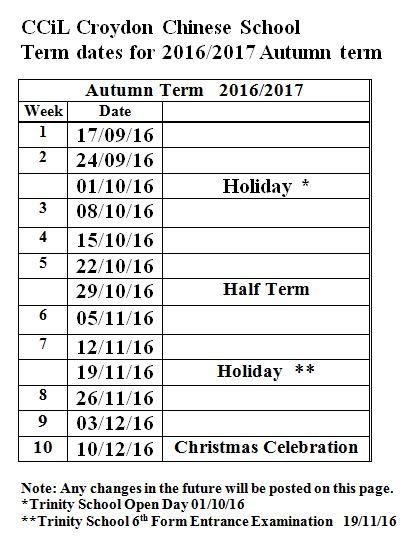 chinese school autumn term dates