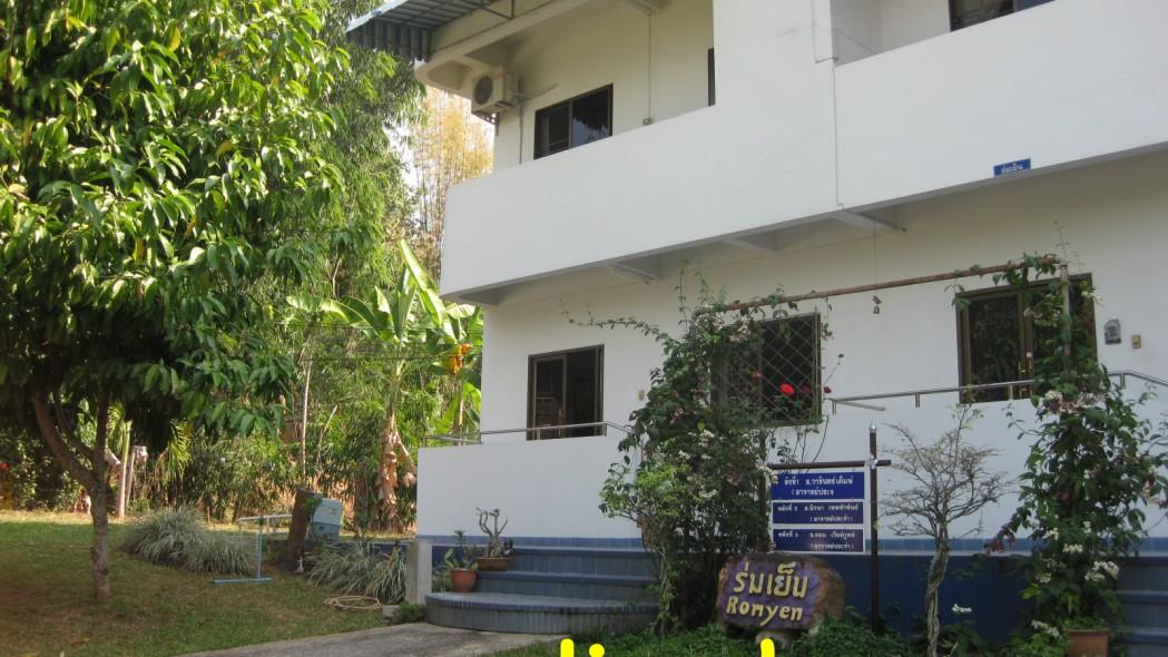 Phayao House SetUp 2010-01-14 (14)a