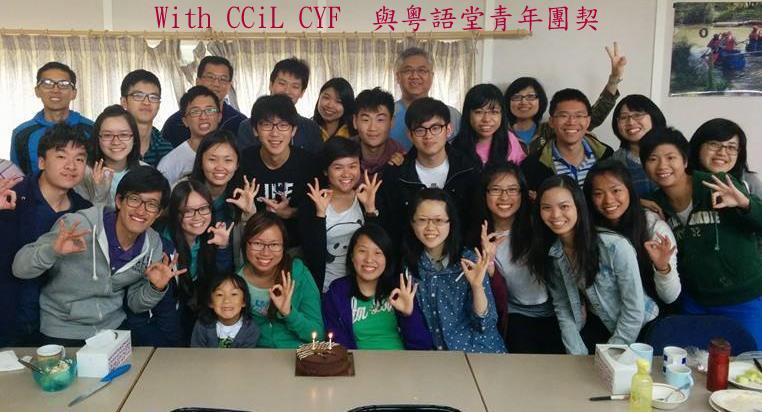 With CCiL CYF