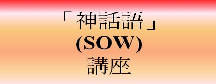 2014 Dec SoW feature image_revised 2_trad chin