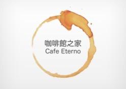 CafeEterno_logo