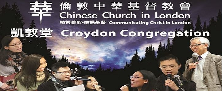 Croydon Cong Invitation Card_no website address