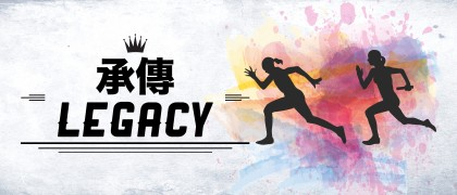 Feature Image - Legacy.001 (2)