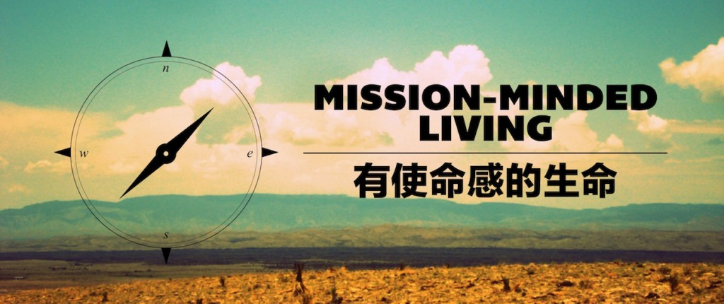 Feature Image - Mission-Minded Living (2)