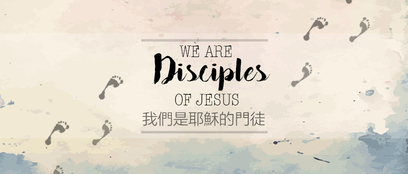 Disciples of Jesus