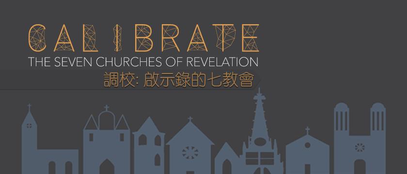 Calibrate_Seven churches