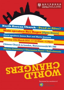 North Korean Church Day