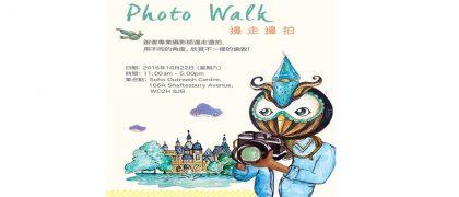 photo-walk