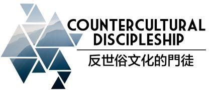 countercultural-discipleship_thumbnail